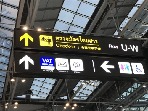 201611VAT_REFUND_Thai-5.jpg