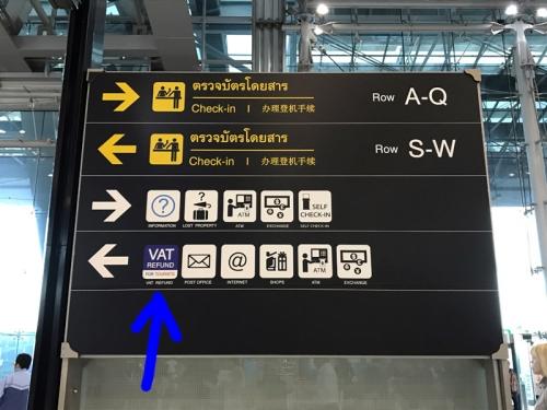 201611VAT_REFUND_Thai-6.jpg