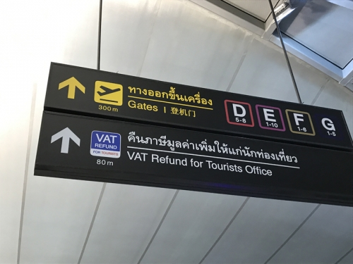 201611VAT_REFUND_Thai-8.jpg