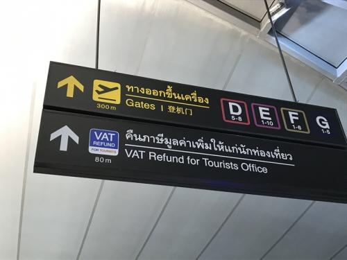 201611VAT_REFUND_Thai-8.jpg
