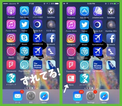 20161230suica_iPhone7-6.jpg