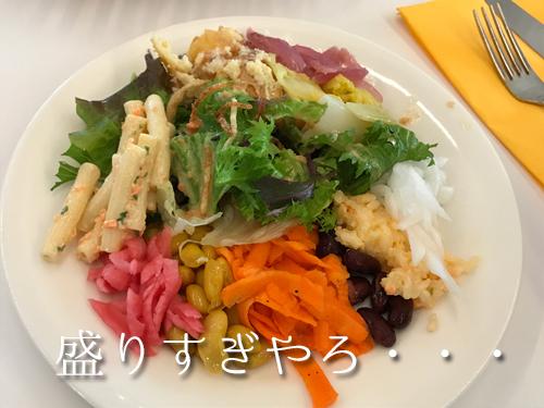 201612leversonverre_Minamiosawa-14.jpg