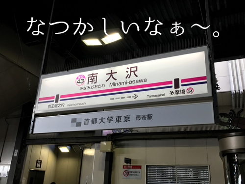 201612leversonverre_Minamiosawa-15.jpg