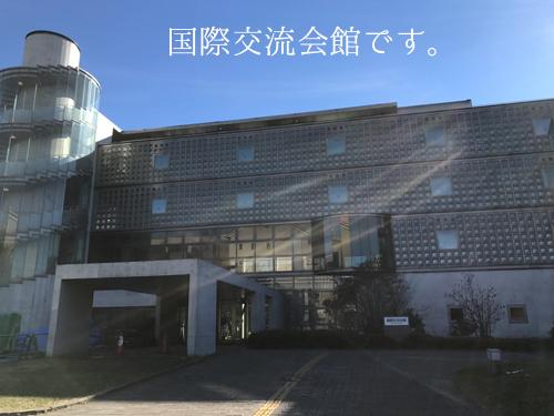 201612leversonverre_Minamiosawa-4.jpg