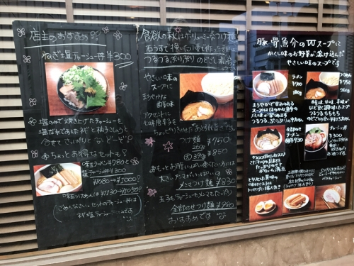 201612noodles_Machida-2.jpg