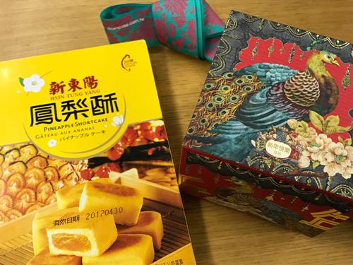20170101-PineappleCake_Taiwan-2.jpg