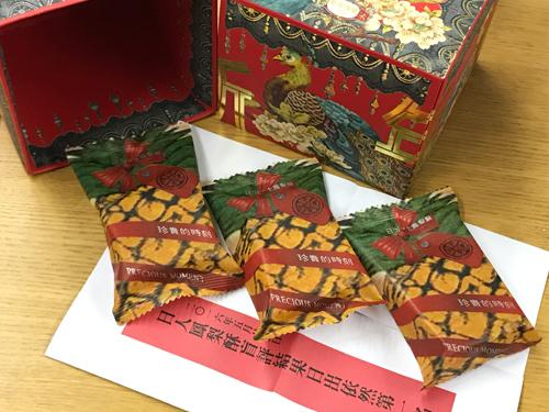 20170101-PineappleCake_Taiwan-4.jpg