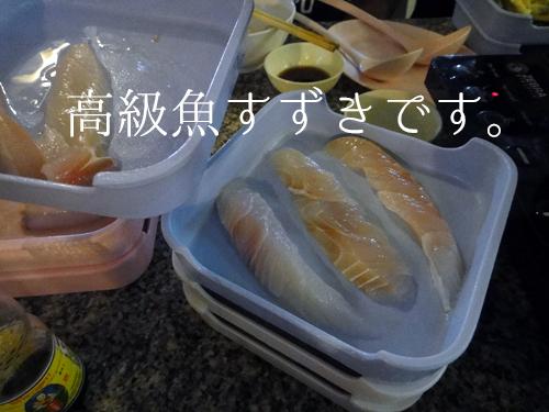 201701Kat_Jung_Muu_Jim_Vhiangmai-4.jpg
