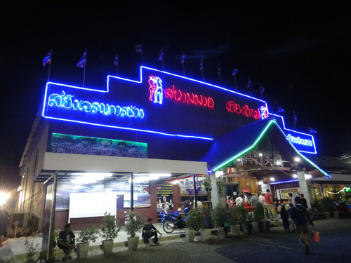 201701Muay_Thai_Chiangmai-8.jpg