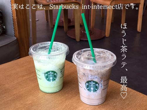 201701Starbucks_Kad_Farang-12.jpg