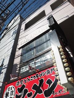 2016_10260001.jpg