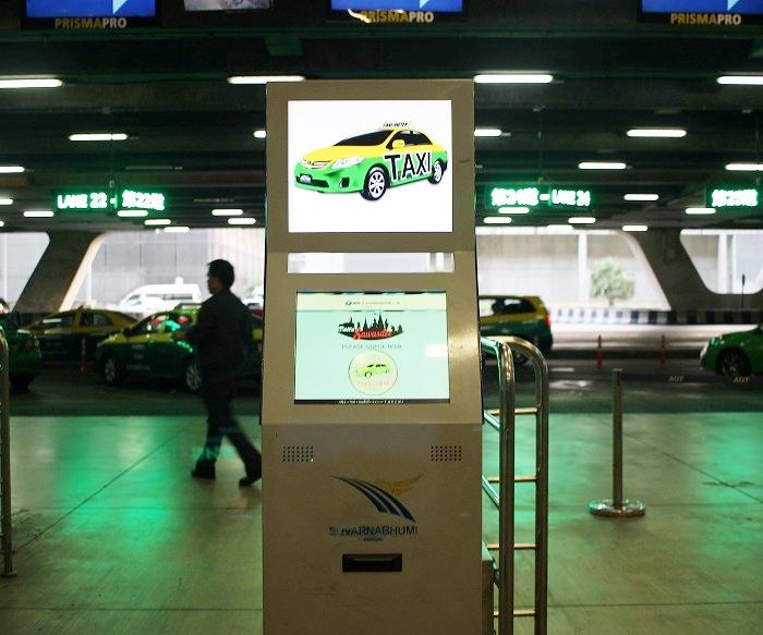 タクシー発券機1