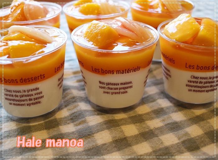 mangopeach4.jpg