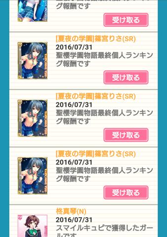 Screenshot_20160731-202258.png