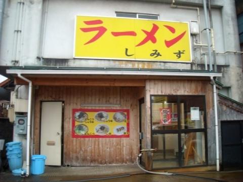 しみず神田店・H28・2 店