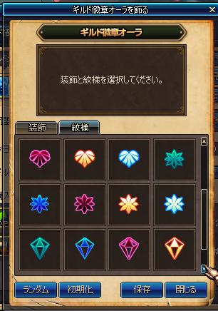 2016_07_14_02