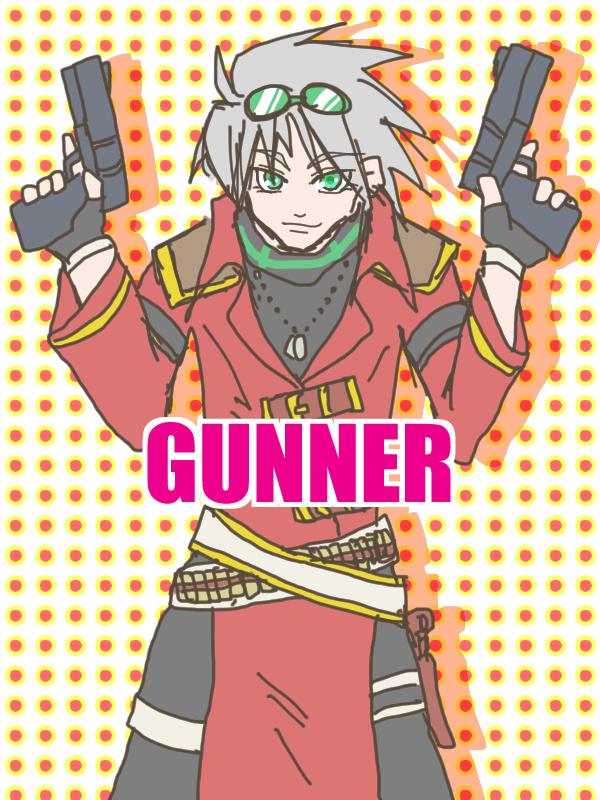 2016_07_29_gunner