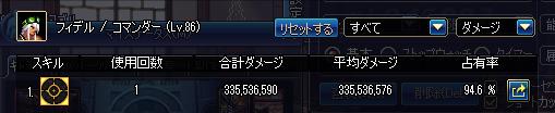2016_08_01_02