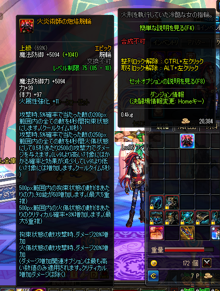 2016_08_01_08