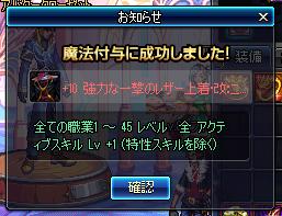 2016_08_01_06