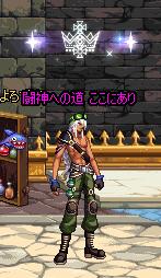 2016_08_25_05