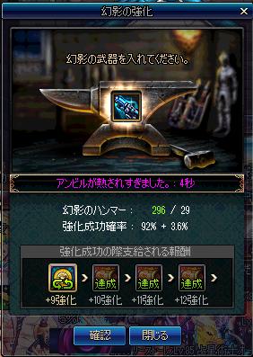 2016_08_25_06