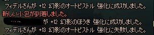 2016_08_25_07