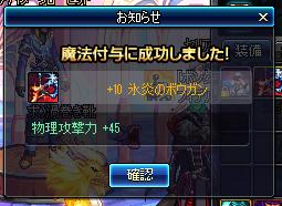 2016_09_08_08