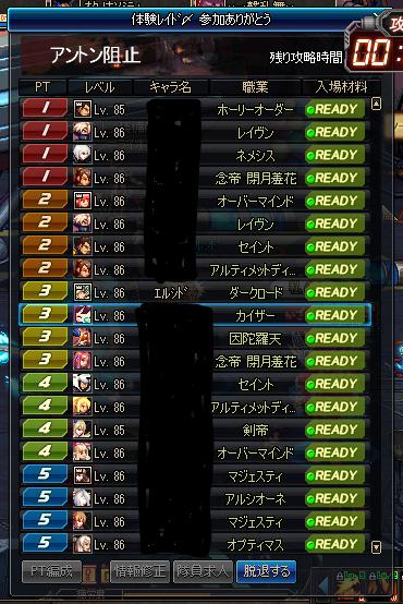 2016_09_11_06