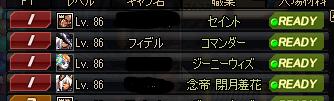 2016_09_15_06