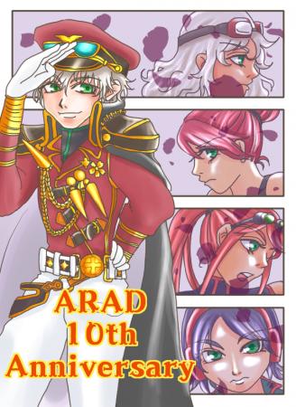 2016_09_15_arad10th