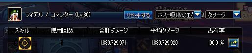 2016_09_22_01