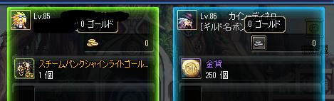 2016_09_29_01