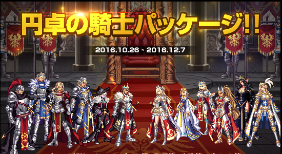 2016_10_26_09