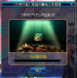2016_11_09_03