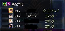 2016_11_09_06