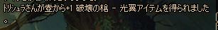 2016_11_13_04