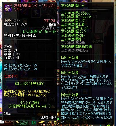 2016_11_23_03