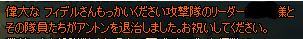 2016_11_23_04