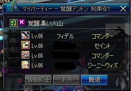 2016_11_23_06
