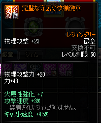 2016_11_26_02