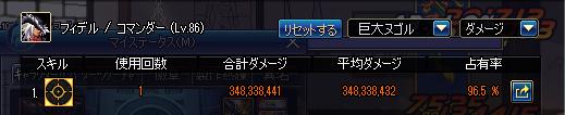 2016_11_26_03