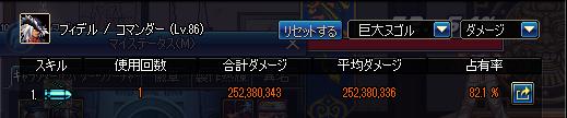 2016_11_26_04