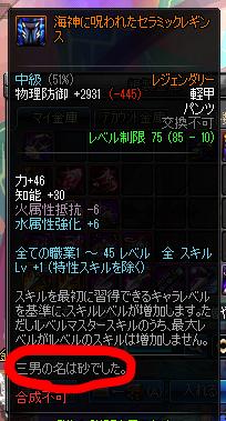 2016_11_30_01