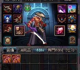 2016_12_13_01