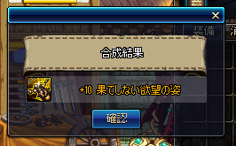 2016_12_25_04