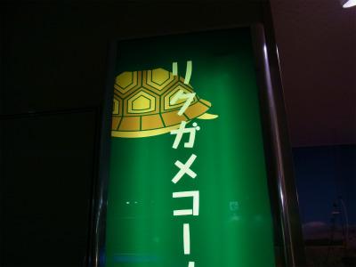 syukusyo-RIMG0135_20160730181615a37.jpg