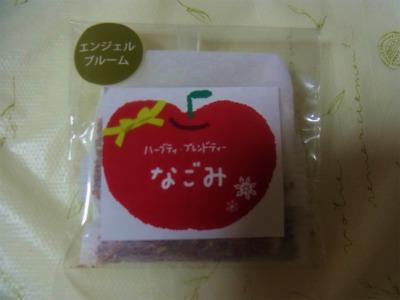 syukusyo-RIMG0245_20160918021303e9b.jpg