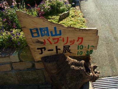 syukusyo-RIMG0378_20161015193558c29.jpg