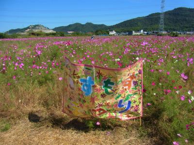 syukusyo-RIMG0402_20161015192423a33.jpg